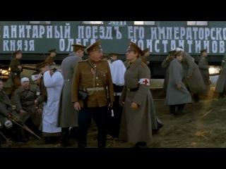 Есенин (2005) 1 серия